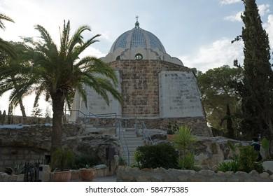 The Shepherd's Field Chapel in the the village Beit Sahour (Bait Sahur) near Bethlehem, West Bank, Middle East
