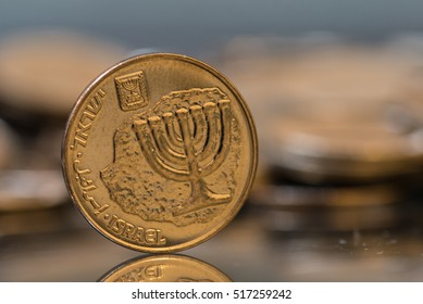 Sheqel - Israeli coin