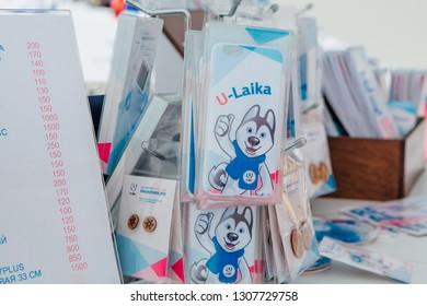Sheregesh, Kemerovo Region - April 6, 2018. U-Laika symbol of Universiade 2019 mobile phone cover. Promo zone of the Universiade 2019 in Krasnoyarsk.