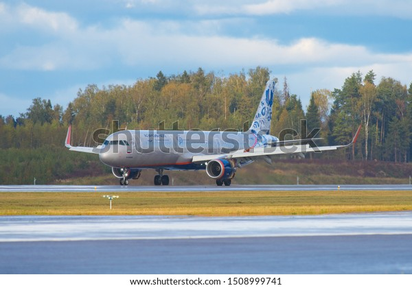 Sheremetyevo Airport (SVO),Moscow Region, Russia - 19 September, 2019: Aeroflot first landed on a new runway at 16.20 Moscow time-flight SU 019 St. Petersburg-Moscow