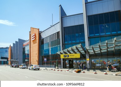 Sheremetyevo, Moscow - MAY 09, 2018: Terminal E of international airport (SVO) in summer sunny day