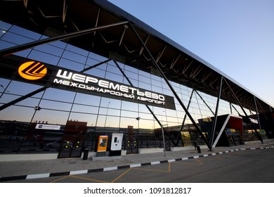 SHEREMETYEVO, MOSCOW REGION, RUSSIA - MAY 10, 2018: New Terminal B of Sheremetyevo international airport shortly after starting operation.