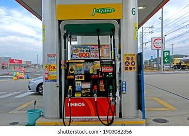 SHIBA-JAPAN-NOVEMBER 28 : The oil station near the highway in the city, November 28, 2016, Shiba Japan