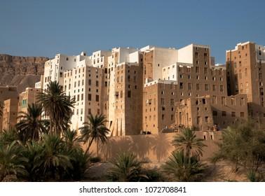 Shibam, The Manhattan of the Desert, a 500 year old mud brick city in Eastern Yemen