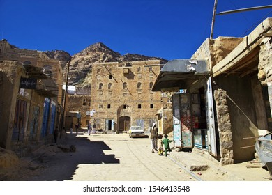 Shibam / Yemen - 02 Jan 2013: Shibam, the ancient village in mountains of Yemen