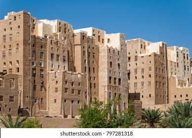 Shibam, Yemen - May 8, 2007: Multi- storey buildings made from mud in Shibam, a UNESCO World Heritage Site. In 2012 Yemen became a site of civil conflicts which still continue.
