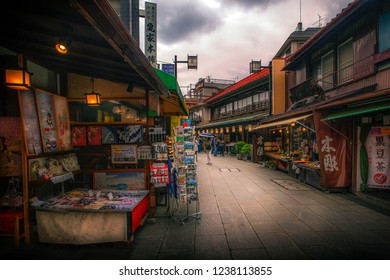 Shibamata is a neighborhood on the eastern end of Tokyo, The town retains its old-school charm from yesteryear and is a perfect break away from modern Tokyo. 17 06 2018