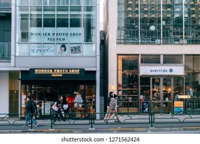Shibuya Harajuku, Tokyo / Japan - January - 1st - 2019:  closed shops in famous shopping area close to JR harajuku - shibuya train stations and meiji shrine in new year day