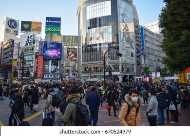 Shibuya, Japan. January 2017 - View of the Shibuya Scramble in Tokyo