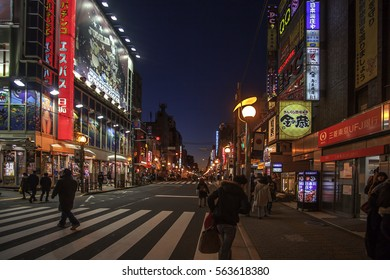 Shibuya is one of the twenty-three city wards of Tokyo, but often refers to just the popular shopping and entertainment area found around Shibuya Station Tokyo. Date taken 25 December 2016