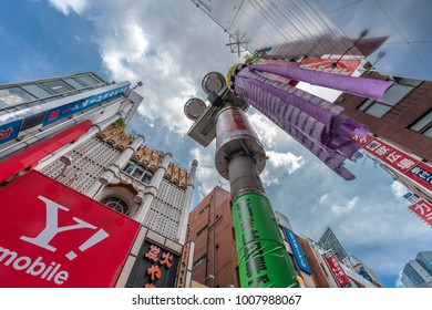 Shibuya - Tokyo, August 07, 2017 : Colorful decoration for Tanabata Festival (Festival of Stars) and billboards, Shops and restaurants in the streets of Shibuya district durng daytime.