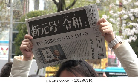 "SHIBUYA,  TOKYO,  JAPAN - CIRCA APRIL 1st 2019 : ""REIWA"" becomes the new name, for a new era, under a new Emperor.  Copy of Asahi newspaper reporting the name of new era."