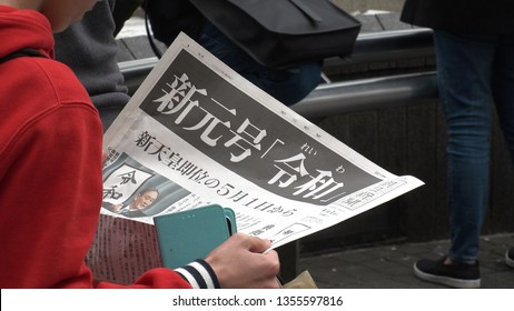 """SHIBUYA,  TOKYO,  JAPAN - CIRCA APRIL 1st 2019 : """"REIWA"""" becomes the new name, for a new era, under a new Emperor.  Copy of Asahi newspaper reporting the name of new era."""