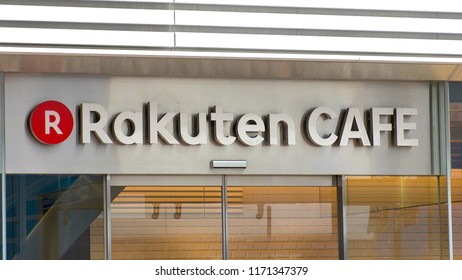 SHIBUYA,  TOKYO,  JAPAN - CIRCA AUGUST 2018 : Sign of RAKUTEN CAFE.  RAKUTEN is a Japanese electronic commerce and internet company based in Tokyo.