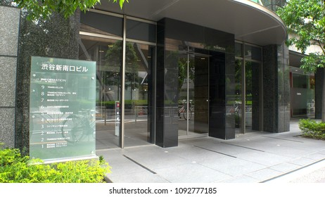"""SHIBUYA,  TOKYO,  JAPAN - CIRCA MAY 2018 : Company """"Coincheck, Inc."""" in Shibuya.   Company is famous for """"bitcoin wallet"""" and """"exchange service"""" headquartered in Tokyo."""