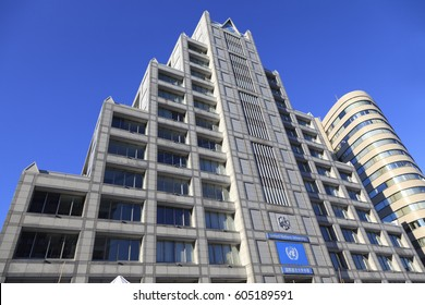 Shibuya, Tokyo, Japan: December 17, 2016: United Nations University: The United Nations University established in 1973, is the academic and research arm of the United Nations.