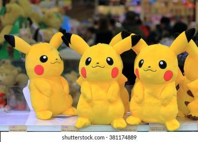 Shibuya, Tokyo, Japan - Feb. 19, 2016: Pikachu doll in KIDDY LAND