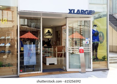 Shibuya, Tokyo, Japan - March 11, 2017: X-Large shop in Ura-harajuku: X-Large is a clothing store, line founded in Los Angeles in 1991. It soon became popular with urban youth and hip-hop artists.