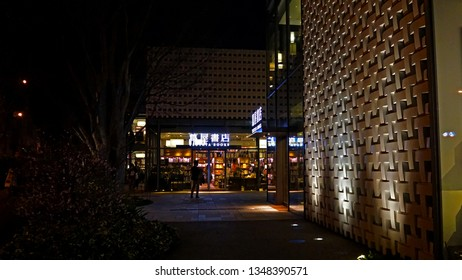 SHIBUYA, TOKYO, JAPAN - MARCH 21, 2019: Tsutaya Books Daikanyama building at Daikanyama T-SITE complex, designed by Klein Dytham.