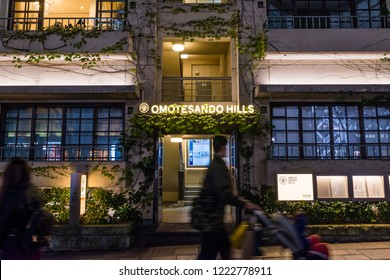 """SHIBUYA, TOKYO / JAPAN - OCTOBER 21 2018 : Night view of """"Omotesando"""" street. """"Omotesando Hills"""" has a building called """"Dojun wing"""", and there are art galleries and others inside."""