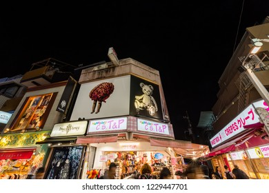 """SHIBUYA, TOKYO / JAPAN - OCTOBER 25 2018 : Scenery of """"Takeshita street"""" in Harajuku. Many tourists visit the street where fashion shops stand side by side."""
