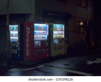 Shibuya, Tokyo / Japan - September 27th 2018: Vending machines by a rainy night in Shibuya, Fudodori Hatsudai in Tokyo.