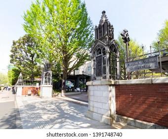 Shibuya, Tokyo, Japan-April 20, 2019: Aoyama Gakuin University, Aoyama Gakuin is a private university in Shibuya, Tokyo.