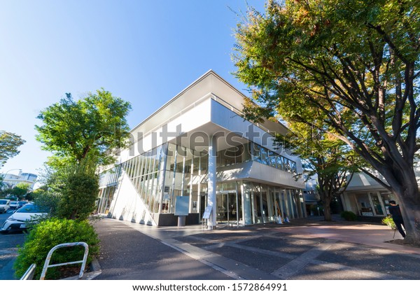 Shibuya, Tokyo, Japan-November 5, 2019: HILLSIDE TERRACE: HILLSIDE TERRACE is a Japanese modern architecture and facility including restaurants, boutiques, bookstore and residence.