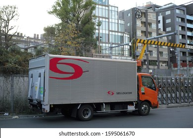SHIBUYA, TOKYO/JAPAN - NOVEMBER 17, 2019: Delivery truck of SBS Transport. SBS mainly delivers B to C (Business to Customer) in Japan.