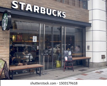SHIBUYA, TOKYO/JAPAN - SEPTEMBER 5, 2019: Starbucks is one of the most popular coffee shop chain in Japan.