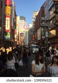Shibuya TOKYO/Japan-June 20 2016: Crowd of people in Shibuya Center Town