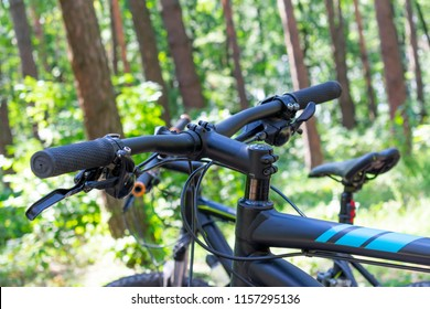 Shift lever and brake lever on the mountain bike.