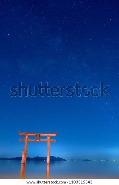 Shiga's Lake Biwa at night, Japan