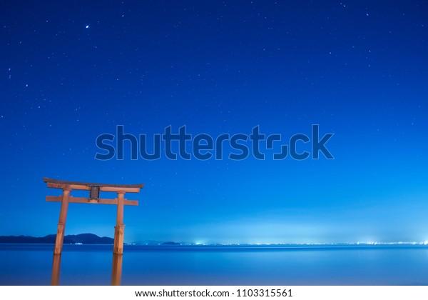 Shiga's Lake Biwa at night, Japan