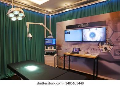 Shijiazhuang City - July 29, 2017: Teleconsultation System at an Exhibition, Shijiazhuang City, Hebei Province, China