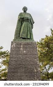 Shikoku, Japan - December 1, 2013: The Statue of Sakamoto Ryoma in Kochi-gen, Shikoku, Japan