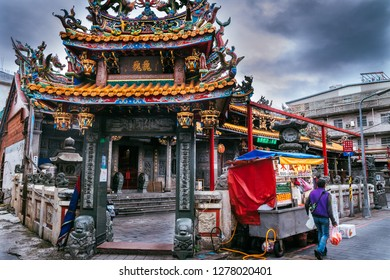 Shilin Cixian Temple, Taipei, Taiwan, Republic of China - December 23, 2018 : Shilin Cixian Temple by day
