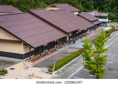 SHIMANE, JAPAN - AUGUST 29, 2018: The Iwami Ginzan World Heritage Center introduces one of the world's most important historic silver mines, with refineries, transportation routes, and communities