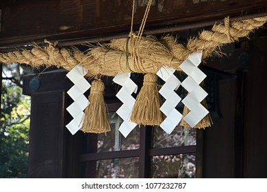 Shimenawa; Rope used to cordon off consecrated areas or as a talisman against evil in Japan.