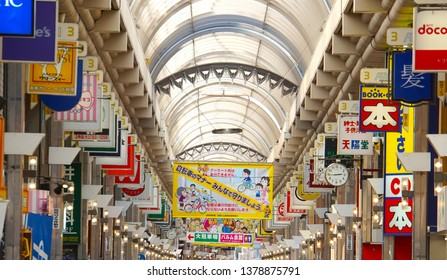 SHINAGAWA, TOKYO, JAPAN - JULY 03, 2018: Upper signs and banners from Musashi Koyama Palm shotengai. This 800-meter-long covered shopping street is one of the largest shotengai in Tokyo.