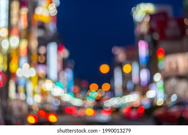 Shinjuku at night: Shinjuku is at its liveliest when the bright neon lights lit up the district