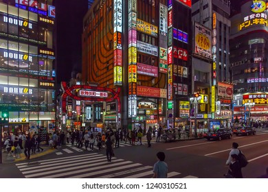Shinjuku is one of the 23 city wards of Tokyo, but the name commonly refers to just the large entertainment, business and shopping area around Shinjuku Station. 14 06 2018