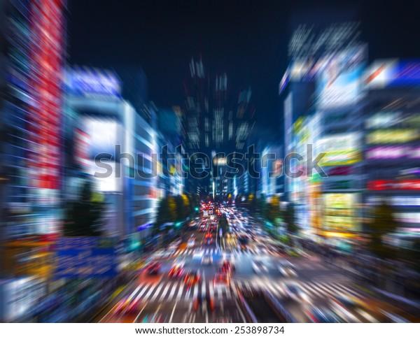 Shinjuku Skyscraper Cityscape Night Zoom, Tokyo, Japan