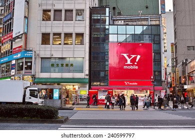 SHINJUKU, TOKYO - DECEMBER 27, 2014: Commercial district of Shinjuku, the biggest night life town in Japan. It is called as unsleeping city. Many restaurants and bars are open till dawn.