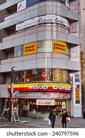 SHINJUKU, TOKYO - DECEMBER 27, 2014: Mister Donut casual cafe restaurant in Shinjuku, Tokyo. This first food franchise is the biggest in donut business and has about 1300 outlets all over Japan.