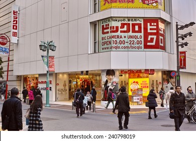 SHINJUKU, TOKYO - DECEMBER 27, 2014: Store front of Biqlo, a collaboration brand of Bic Camera electric appliances discount shop and Uniqlo international fast fashion retailer.