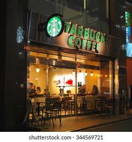 SHINJUKU, TOKYO - DECEMBER 9, 2014: Starbucks Coffee shop in Shinjuku 3 Chome area. Around 1,000 branches in Japan.