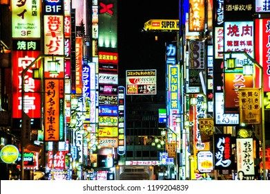 Shinjuku, Tokyo Japan, 1 July 2017: Shinjuku Night Tokyo Japan Tourist District,shopping street near Kabukicho street Japan. Neons of Shinjuku entertainment area. Shinjuku Shopping neon street