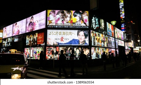 SHINJUKU, TOKYO, JAPAN - APRIL 26, 2019: Shinjuku's Kabukicho district at night time. This particular area is very famous for its various host and hostess clubs.