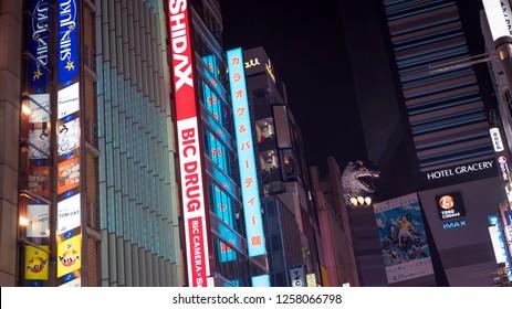 Shinjuku Tokyo, Japan - August 2018: Godzilla junction is a famous place in Shinjuku Tokyo with entertainment, bar and restaurant zone, Tokyo, Japan